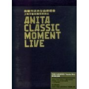 Anita Classic Moment Live The Legend Special Limited Edition dts-es (Hong Kong)