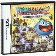 Slime Mori Mori Dragon Quest 2 (Japan)