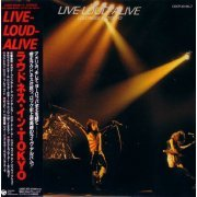 Live-Loud-Alive Loudness In Tokyo (Japan)