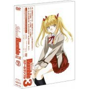 School Rumble Vol.3 (Japan)
