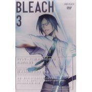 Bleach Shinigami Daiko Hen 3 (Japan)