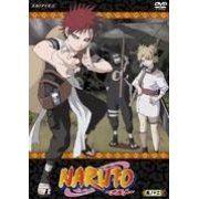 Naruto Vol.12 (Japan)