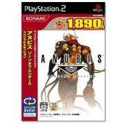 Anubis: Zone of the Enders Special Edition (Konami Palace Selection) (Japan)