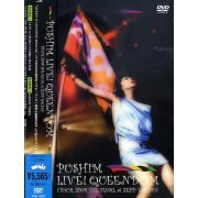Live! Queendom [Tour 2004 The Final at Zepp Tokyo] (Japan)