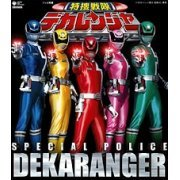 Dekaranger Theme Song (Japan)