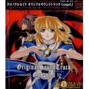Chrono Crusade - Original Soundtrack Gospel.1 (Japan)