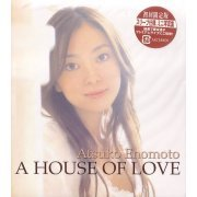 A House Of Love (Japan)