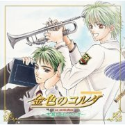 Kiniro no Corda - Komorebi no Sonata (Japan)