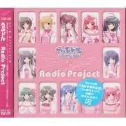 Lovedol Radio Project (Japan)