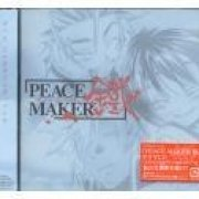 Peace Maker Kurogane Vol.1 (Japan)