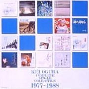 Complete Single Collection 1977 - 1988 (Japan)