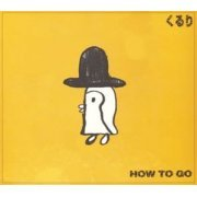 How To Go (Japan)