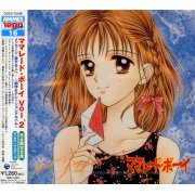 Marmalade Boy Vol.2 (Animex Series Limited Release) (Japan)