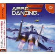 Aero Dancing F  preowned (Japan)