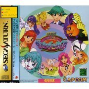 Quiz Nanairo Dreams: Nijiiro Machi no Kiseki preowned (Japan)