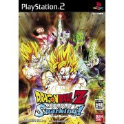 Dragon Ball Z Sparking! (Japan)