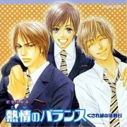 Lebeau Sound Collection Drama CD Netsujo no Balance - Kusare En no Hosoku 2 (Japan)