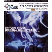 Chrono Cross Original Soundtrack (Japan)