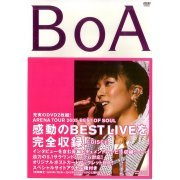 BoA Arena Tour 2005 - Best of Soul (Japan)
