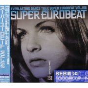 Super Eurobeat Vol.158 (Japan)