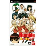 School Rumble: Anesan Jiken Desu! (Japan)