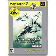 Ace Combat 5: The Unsung War (PlayStation2 the Best) (Japan)
