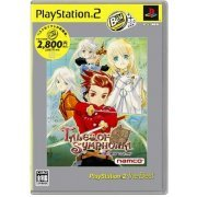 Tales of Symphonia (PlayStation2 the Best) (Japan)