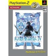 Genso Suikoden IV (PlayStation2 the Best) (Japan)
