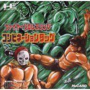 Fire Pro Wrestling (Japan)