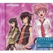 Loveless Vol.2 (Japan)