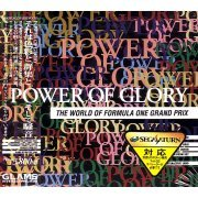 Power of Glory: The World of Formula One Grand Prix (Japan)