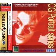 Virtua Fighter CG Portrait Series Vol.2: Jacky Bryant (Japan)