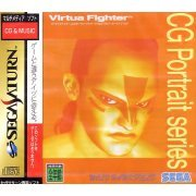 Virtua Fighter CG Portrait Series Vol.5: Wolf Hawkfield (Japan)