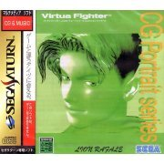 Virtua Fighter CG Portrait Series Vol.8: Lion Rafale (Japan)