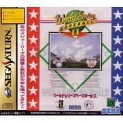 World Series Baseball II (Japan)