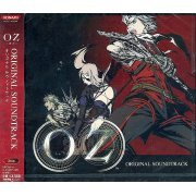 OZ Original Soundtrack (Japan)