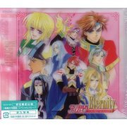 Angelique Eternity Vocal Selection (Japan)