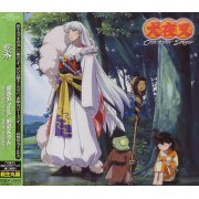Inuyasha Character Song Single 3 (Japan)