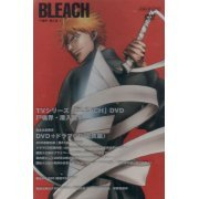 Bleach Soul Society Sennyu Hen 1 [DVD+CD Limited Edition] (Japan)