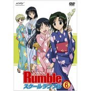 School Rumble Vol.6 (Japan)