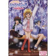 Mermaid Melody Pichi Pichi Pitch Vol.12 (Japan)