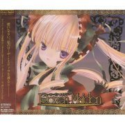 Rozen Maiden Drama CD (Japan)