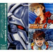 Super Robot Taisen Alpha Original Story D-3 (Japan)