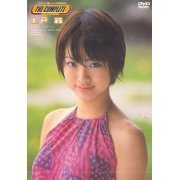 Fuji TV Cho V.I.P. presents The Complete Aya Ueto (Japan)