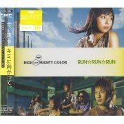 Run Run Run (Japan)