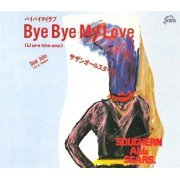 Bye Bye My Love (U Are The One) (Japan)