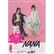 Nana FM707 (Making of) (Japan)