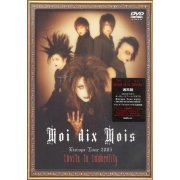 Europe Tour 2005 - Invite to Immorality - DVD (Japan)