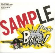 Sample Bang! (Japan)