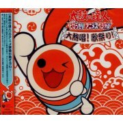 Taiko no Tatsujin Super Animehit Original Soundtrack (Japan)